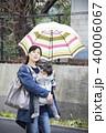 育児 雨天  40006067