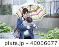 育児 雨天  40006077