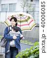 育児 雨天  40006085