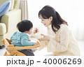 育児 赤ちゃん 親子の写真 40006269