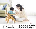 育児 赤ちゃん 親子の写真 40006277