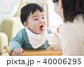 育児 赤ちゃん 親子の写真 40006295
