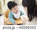 育児 赤ちゃん 親子の写真 40006303