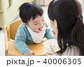 育児 赤ちゃん 親子の写真 40006305