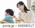 育児 赤ちゃん 親子の写真 40006317