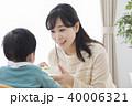 育児 赤ちゃん 親子の写真 40006321
