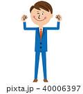 サラリーマン ビジネスマン スーツのイラスト 40006397
