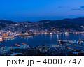 《長崎県》稲佐山の夜景・日本三大夜景 40007747