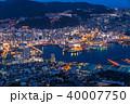 夜景 長崎 都市風景の写真 40007750