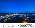 稲佐山 夜景 長崎の写真 40007751