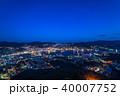 稲佐山 夜景 長崎の写真 40007752