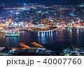 夜景 長崎 都市風景の写真 40007760