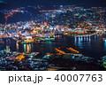 夜景 長崎 都市風景の写真 40007763