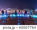 稲佐山 夜景 長崎の写真 40007764
