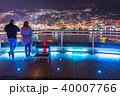 稲佐山 夜景 長崎の写真 40007766