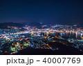 夜景 長崎 都市風景の写真 40007769