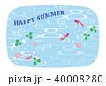 ベクター 暑中お見舞い 金魚のイラスト 40008280