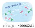 素材-暑中お見舞い3-1(テクスチャ) 40008281
