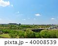 青空 初夏 街並みの写真 40008539