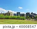 青空 初夏 マンション街の写真 40008547