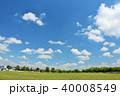 青空 初夏 公園の写真 40008549