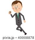 サラリーマン ビジネスマン スーツのイラスト 40008878