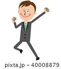 サラリーマン ビジネスマン スーツのイラスト 40008879