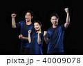 eスポーツ 応援 日本代表 40009078