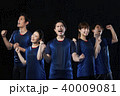 eスポーツ 応援 日本代表 40009081