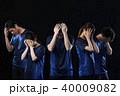 eスポーツ 応援 日本代表 40009082