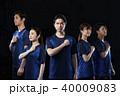 eスポーツ 応援 日本代表 40009083