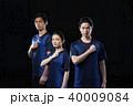 eスポーツ 応援 日本代表 40009084