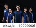 eスポーツ 応援 日本代表 40009086