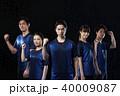 eスポーツ 応援 日本代表 40009087