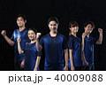eスポーツ 応援 日本代表 40009088