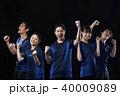 eスポーツ 応援 日本代表 40009089