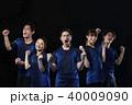 eスポーツ 応援 日本代表 40009090