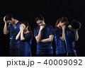 eスポーツ 応援 日本代表 40009092