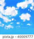 青空1 40009777