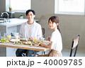 ダイニング 朝食 ライフスタイルの写真 40009785