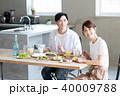 食事 食卓 若いの写真 40009788
