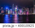 《香港》香港の夜景 40010925