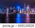 《香港》香港の夜景 40010926