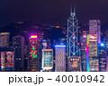 《香港》香港の夜景 40010942