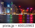 《香港》香港の夜景 40010963