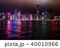 《香港》香港の夜景 40010966