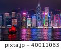 《香港》香港の夜景 40011063