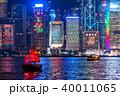 《香港》香港の夜景 40011065
