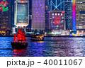 《香港》香港の夜景 40011067