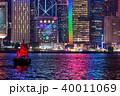 《香港》香港の夜景 40011069